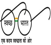 http://sanitation.indiawaterportal.org/sites/default/files/styles/inner_page_image_style/public/Swachh_Bharat_Logo_Hindi_750x500px.jpg?itok=jYWkcobQ