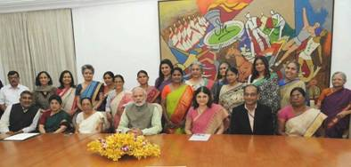 PM Meeting PR.jpg