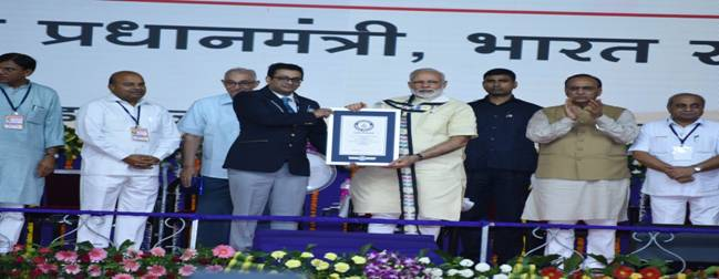 Guinness Book of World records presented to Prime Minister during Mega camp held at Rajkoat