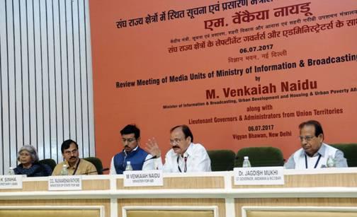 सूचना एवं प्रसारण मंत्री ने केंद्र शासित प्रदेशों में स्थित मीडिया इकाइयों के कामकाज की समीक्षा के लिए बैठक आयोजित की