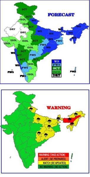 भारतीय मौसम विभाग ने अगले पांच दिन के लिए मौसम चेतावनी जारी की