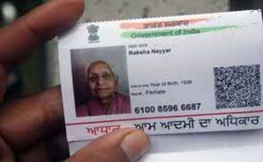 Image result for himachal adhar card photo