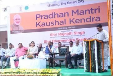 Shri Rajnath Singh, Shri Dharmendra Pradhan and Smt. Meenakshi Lekhi along with other dignitaries at the PMKK inaugration ceremony at Mandir Marg, Delhi.jpg