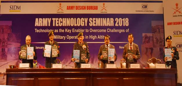 Army Technology Seminar : 2018