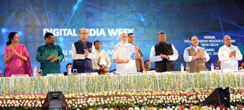 डिजिटल इंडिया वीक