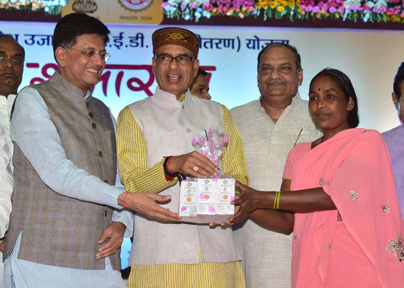 Piyush Goyal Launches 'UJALA' Scheme in Madhya Pradesh