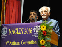 The Vice President, Shri M. Hamid Ansari addressing the gathering after inaugurating the 19th National Convention on Knowledge, Library and Information Networking - NACLIN 2016, at Tezpur University, in Assam on October 26, 2016.