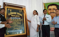 The Union Minister for Agriculture and Farmers Welfare, Shri Radha Mohan Singh inaugurating the Pandit Deen Dayal Upadhyay Farmers Hostel, in Mathura on September 26, 2016.