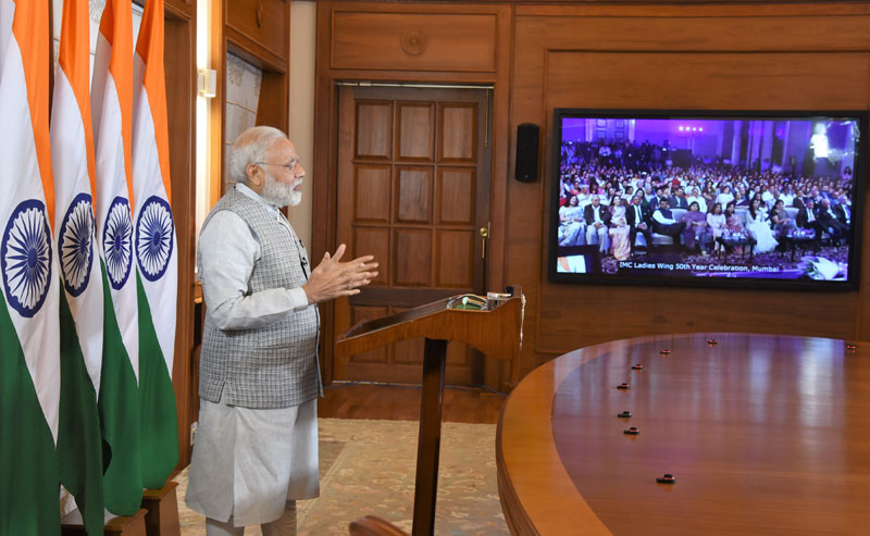 Without Women empowerment, India can not progress:  PM
