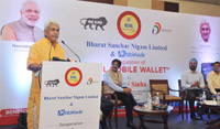 "The Minister of State for Communications (Independent Charge) and Railways, Shri Manoj Sinha addressing at the launch of the ""BSNL-Mobikwik Payment App"", in New Delhi on August 17, 2017."
