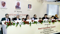 """The Union Minister for Steel, Shri Chaudhary Birender Singh at the 25th meeting of the """"Steel Consumers Council"""", in Mumbai on January 21, 2017. The Secretary, Ministry of Steel, Dr. Aruna Sharma and other dignitaries are also seen."""