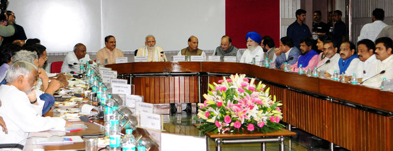 Highlights of PM's speech at the all party meeting ahead of monsoon session of parliament