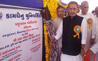 The Union Minister for Agriculture and Farmers Welfare, Shri Radha Mohan Singh inaugurating the Cow Shed at Polytechnic in Animal Husbandry, at Kamdhenu University, Himmat Nagar, in Gujarat on May 28, 2017.