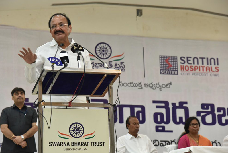 Don't fall prey to lifestyle disease: Vice President Naidu