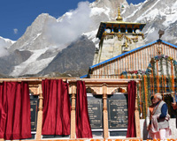 The Prime Minister, Shri Narendra Modi unveiling the plaques to mark foundation stone laying of various reconstruction projects, at Kedarpuri, in Kedarnath, Uttarakhand on October 20, 2017.