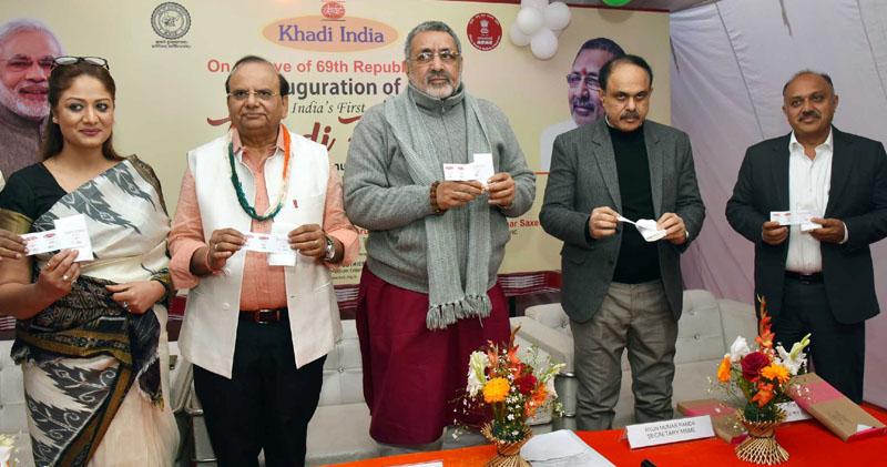 Hindi Current Affairs,Hindi Current Affairs 30th January 2018,Current Affairs 30th January 2018 Image result for First Ever Khadi Haat Inaugurated In Delhi